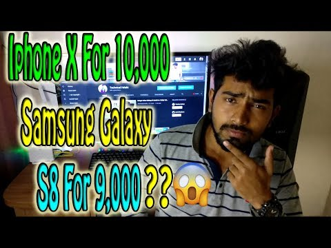 Iphone X For 10,000, Samsung Galaxy S8 For 9,000 ?? Instagram Scam 2018 ?? 😱😱
