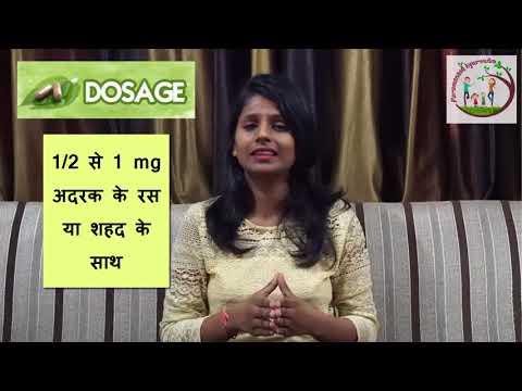 स्वर्ण समीर पन्नग रस - वात दोष को नियंत्रित रखने के लिए एक श्रेष्ठ आयुर्वेदिक औषधि