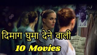TOP 10 psychological Thriller Movies In Hollywood | In Hindi
