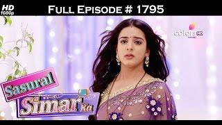 Sasural Simar Ka - 10th April 2017 - ससुराल सिमर का - Full Episode