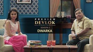 Devlok with Devdutt Pattanaik Season 3 | द्वारका | Episode 7 - Preview