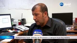 Hadj 2017 : Retour Des Pèlerins Algériens