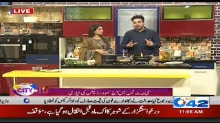 Mouth Watering Smothered Chicken Recipe! - City @10 | Cooking Segment | 1st April 2019
