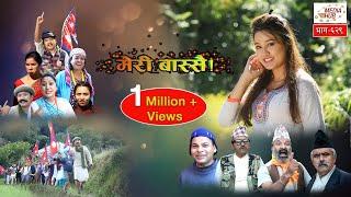 Meri Bassai    Episode-629   November-19-2019    By Media Hub Official Channel