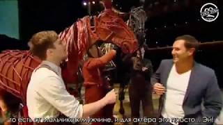 war horse   australian production [rus.sub]