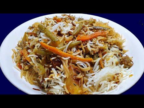[Mauritian Cuisine] Easy Vegetable Biryani Recipe