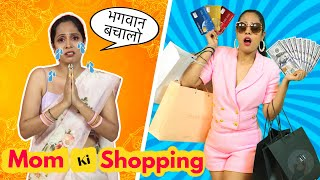 MOM Ki Shopping | Rich vs Normal | ShrutiArjunAnand