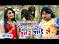 Janu Taru Kutaru Kaide Se - Rohit Thakor - HD Video - Latest Romantic Gujarati Song mp3
