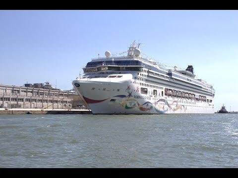 Norwegian star cruise ship, Venice port
