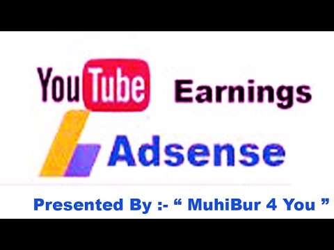 How To Check Youtube Earnings From Google Adsense 2017 Updated