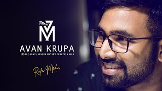 Avan Krupa | Jetson Sunny | RAFA Media Int