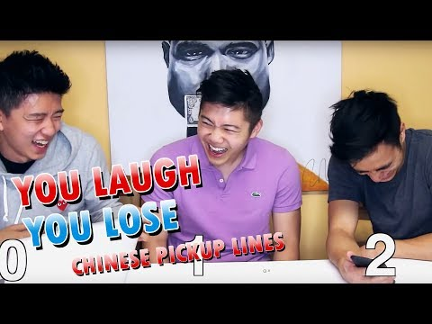 ASIAN CANADIANS READ CHINESE PICKUP LINES - DON'T LAUGH - Challenges EP. 2 - 美國華裔 - 花言巧語