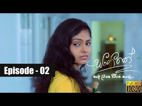 Xxx Mp4 Sangeethe Episode 02 12th February 2019 3gp Sex