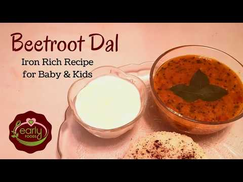 Beetroot Dal | Beetroot Sambhar | Iron Rich Recipe for Kids | Early Foods