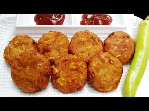 Aloo-Corn Cutlet || Potato-Corn Cutlet  || Quick & Easy Snack recipe