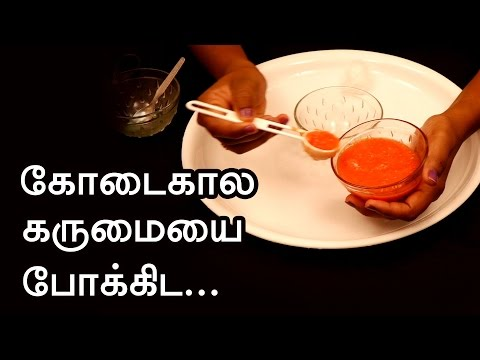 Sun Tan removal home remedies - Get fair skin  | How to get fair skin at home ? | Tamil Beauty Tips
