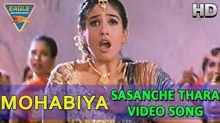Mohabiya || Sasanche Thara Video Song || Govinda, Raveena Tandon || Eagle Bhojpuri Movies