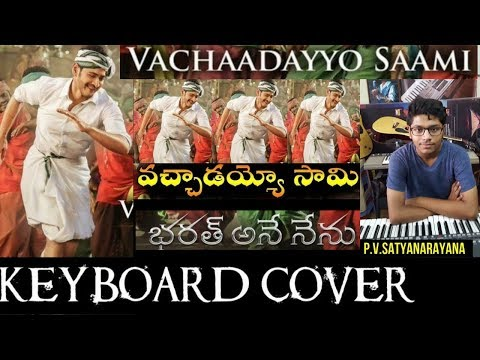 vachhadayyo saami from bharat ane nenu keyboard cover by p.v.satyanarayana