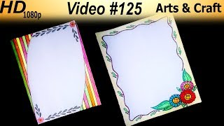 Beautiful Border Design Video 121 Arts And Craft0uaaw Videostube
