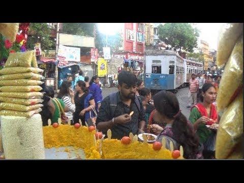 Mouthwatering Masala Puri Chaat, Papri Chaat, Ghugni Chaat Of Shyambazar, Indian Street Food Kolkata