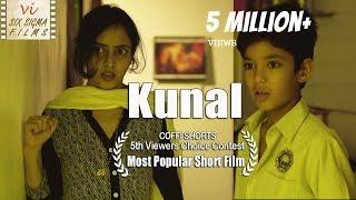 Kunal | Story Of A Young Wife | 1.5 Million Views | Award Winning Hindi Short Film | Six Sigma Films