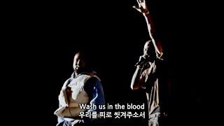 못돼먹은 우리, 피로 씻겨주소서 / Kanye West - Wash Us in the Blood (feat. Travis Scott) [해석/Lyrics]