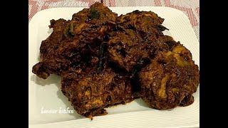 Chicken Ghee Roast || ചിക്ക൯ ഗീ റോസ്റ്റ് || Mangalorean Chicken Ghee Roast