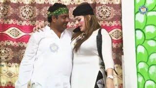 Gulfam and Asha Choudhary Stage Drama Daal Makhani Comedy Clip 2019 | New Stage Drama
