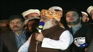 dunya ko Chor kehnay wala party fund ka case 5 saal se latka rahe hai. Fazal-ur-Rehman