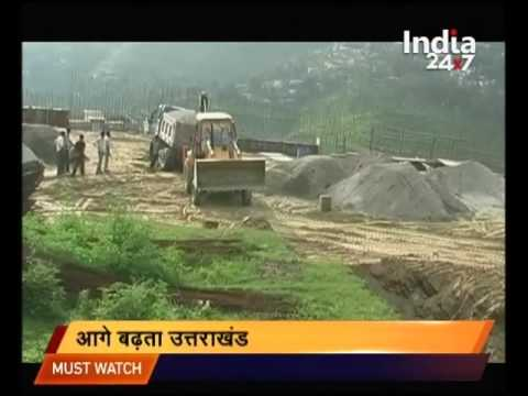 Water of rivers, waterfalls and lakes to be used for electricity generation in Uttarakhand