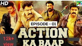 Action Ka Bap