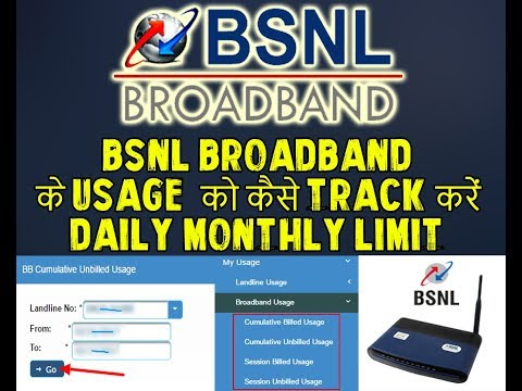 Easily Track BSNL Broadband Usage Data Daily/monthly limit | Check FUP | in Hindi