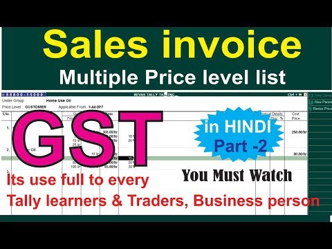 How to create price level price list  in Tally ERP 9 (in  GST invoice) PART-2