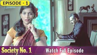Society No. 1   Episode 1   Web Series   Bollywood Comedy   GoBindas Movies
