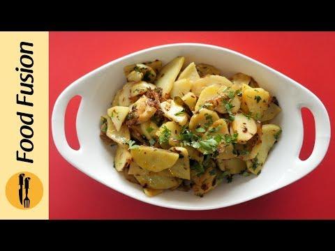 Aloo Bhujiya with Zeera (Cumin seeds) Recipe By Food Fusion