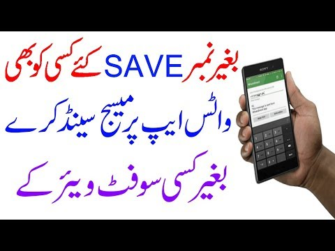 Whatsapp Latest Feature 2018 || How To Send Message Without Number