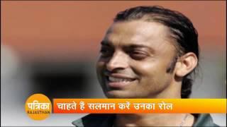 Shoaib Akhtar Wants Salman Khan to Play His Role