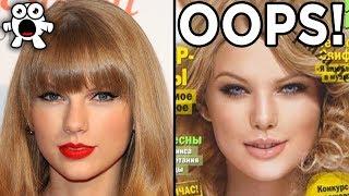 Top 10 Celebrity Photoshop Fails That