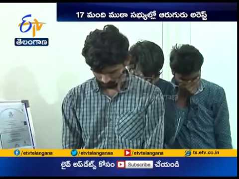 Fake Degree Certificates Racket Busted | Six Held in Hyderabad