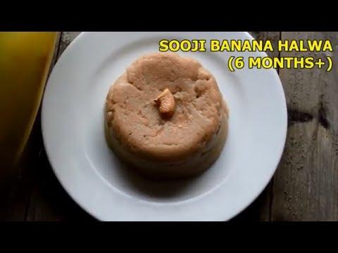 Sooji Banana  Halwa/Banana Suji Sheera for Baby   Banana Pudding