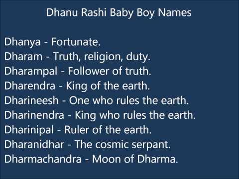Dhanu Rashi Baby Boy Names
