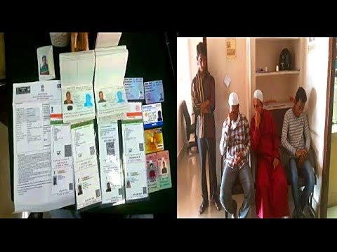 Fake Passport Making Agents Arrested For Making Passports For The People Of Mayanmar .