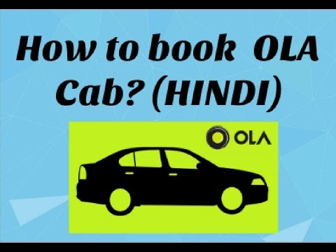 [2017] How to book Ola cab in Hindi