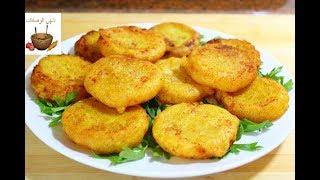 معقودة  البطاطس المقرمشة مثل المطاعم وبدون بيض / سهلة وسريعة وبمذاق لا يقاوم