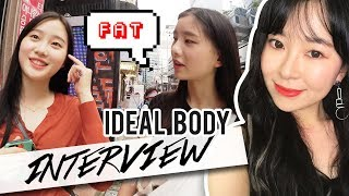 Download Are you FAT in Korea? Video