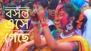 Basanta Ese Geche  Lagnajita  Anupam Roy  Cover by Pritam