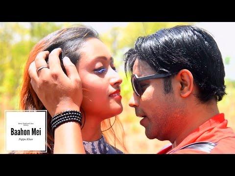 Xxx Mp4 ❤ बाहों में ❤ Baahon Mei Bunty Singh And Jaya Pandey Nagpuri Video Song 2017 JHARKHAND 3gp Sex