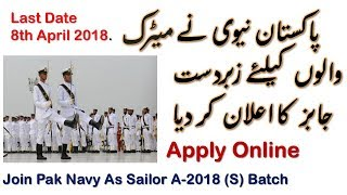 police-passing-out-parade-in-multan-police-passing-out