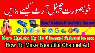 pixlr+banner+tutorial Videos - 9tube tv