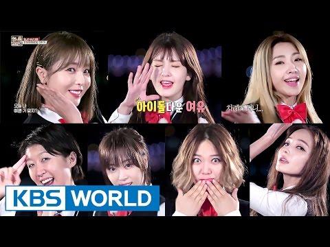 Sister's Slam Dunk Season2 | 언니들의 슬램덩크 시즌2 – Ep.13 [ENG/TAI/2017.05.12]